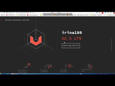Universa Blockchain Platform - получаем 50 MUTN или токены