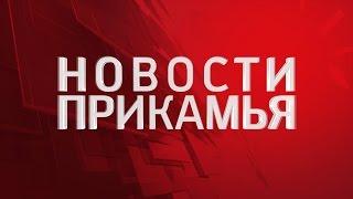 видео АО «ГЛОБЭКСБАНК»