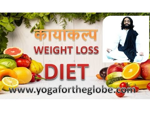 KAYAKALP ULTIMATE WEIGHT LOSS DIET PLAN By Nityanandam Shree