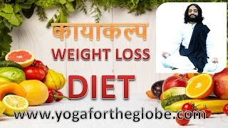 KAYAKALP ULTIMATE WEIGHT LOSS DIET PLAN By Nityanandam Shree