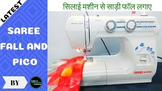 Saree Fall Stitching And Pico By Sewing Machine