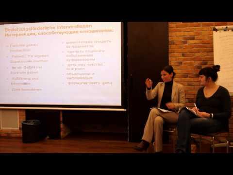 Интервенции психотерапевта. Курс Терапия психологической травмы