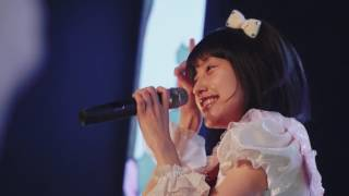2017年5月13日(土)に恵比寿CreAtoでおこなわれる ~永遠少女症候群~...