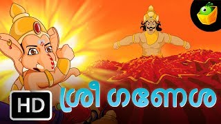 Sri Ganesha | Full Movie (HD) In Malayalam | MagicBox Animation | Animated Stories For Kids