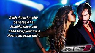 Deepika Padukone | Allah Duhai Hai - Race 2 I Saif, John, Jacqueline, Anil & Ameesha | Atif Aslam