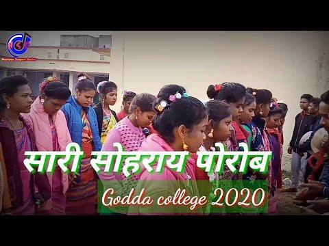 godda-college......new-sohrai-song-2019