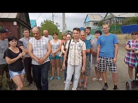 Обращение к Паслеру жителей ул. Чайковского г. Медногорска