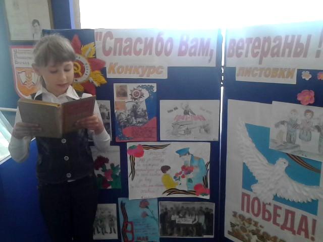 Изображение предпросмотра прочтения – ВиолеттаЗмеева читает произведение «Рассказ танкиста» К.М.Симонова