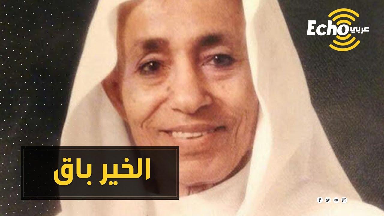 هائل سعيد.. رجل يمني بدأ من الصفر فحقق ما خلد اسمه في المنطقة العربية حتى الآن