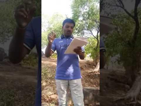 Arun Pathak barhat
