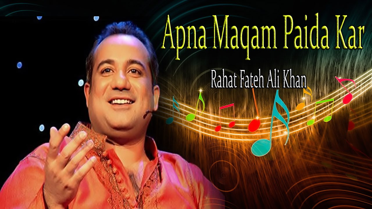 Download Apna Muqam Paida Kar (Dr. Allama IQBAL) | Syed ...