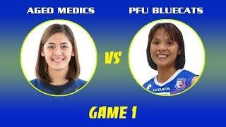 20191020 Ageo Medics (Jaja Santiago) vs PFU BlueCats | Japan Volleyball League 2019-2020