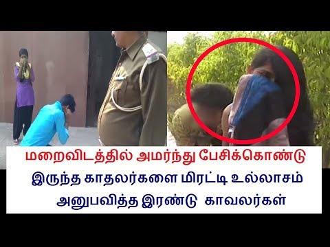 Tamil breaking news1 12.12.2017