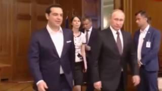 Путин в Греции.  О чём могут договориться Москва и Афины