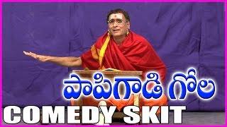 Telugu Jabardasth Comedy Show || (పాపిగాడి గోల ) Telugu Comedy Scenes - By Guntur Humour Club