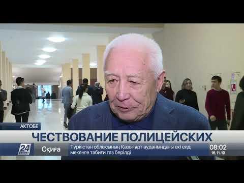 Выпуск новостей 08:00