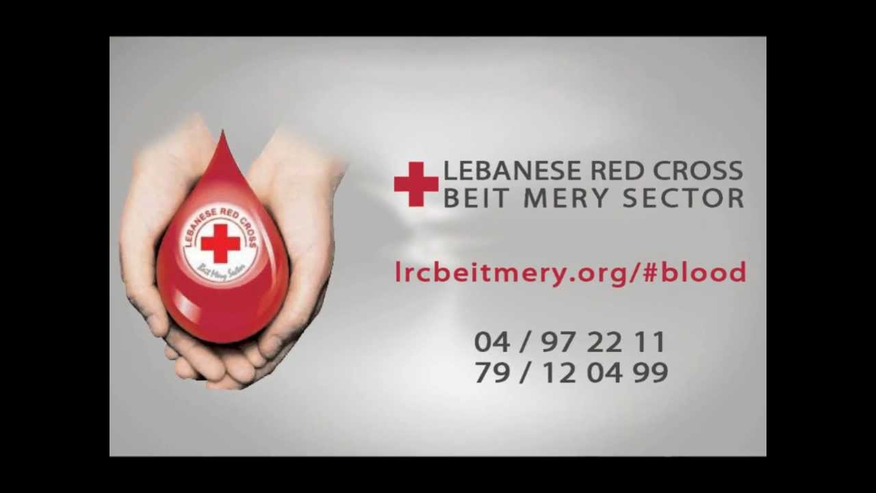 lebanese red cross beit mery sector blood donation campaign youtube. Black Bedroom Furniture Sets. Home Design Ideas