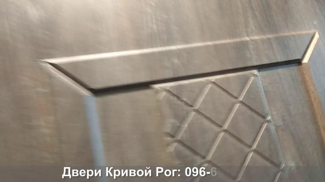 купить металлическую дверь в нижнем