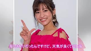 大澤玲美、夏らしいピンクのマキシワンピ姿を披露(1/2) DVD&Blu-ray「...