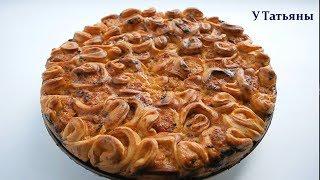 ВКУСНЯТИНА и ОБЪЕДЕНИЕ!!! Рецепт мясного пирога ХРИЗАНТЕМА с фаршем!!!