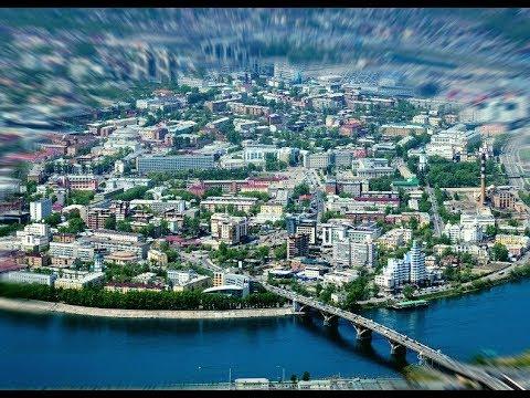 Работа в Иркутске
