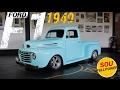 #SOUFULLPOWER - Ford F1 1949 custom, V8 forte e roncador