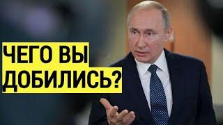 Слова Путина об Украине задели за живое киевский режим