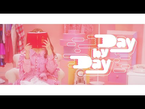 コレサワ「Day by Day」【Music Video】