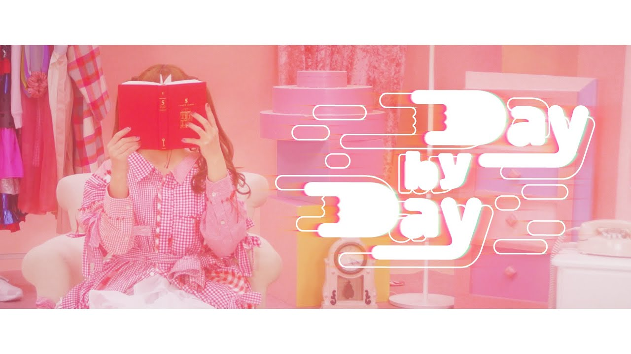コレサワ「Day by Day」MV