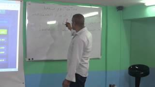مقدمة سلسلة دروس بوكسات صيانة الهاتف المحمول - ج 4 -