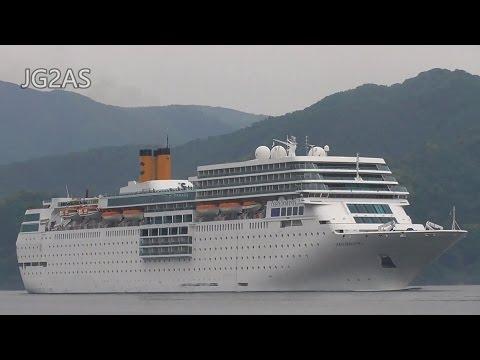 M/S Costa neoRomantica クルーズ客船 舞鶴港 Costa Crociere Port of Maizuru 2017-MAY