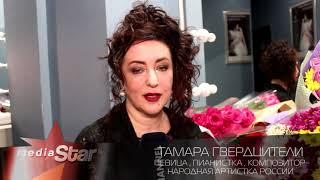 ЧЕЛОВЕЧЕСКИЙ ГОЛОС. Моноспектакль Тамары Гвердцители.