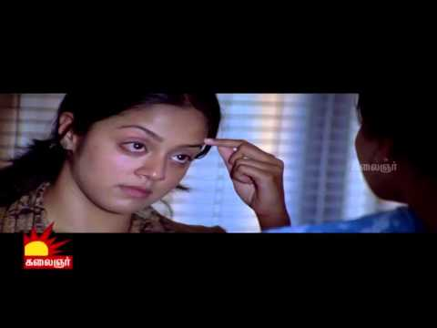 Arguments between Jyothika & Swarnamalya | Mozhi Tamil movie