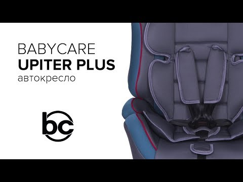 Babycare Upiter Plus, автокресло