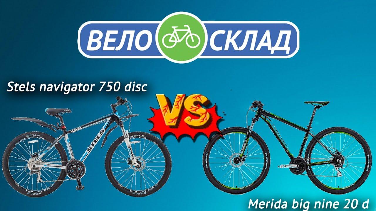 Туристический велосипед Author Reflex - YouTube