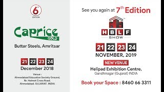 Caprice Gold | Buttar Steel Fasteners, Amritsar | Video Highlights of HBLF Show – 2018