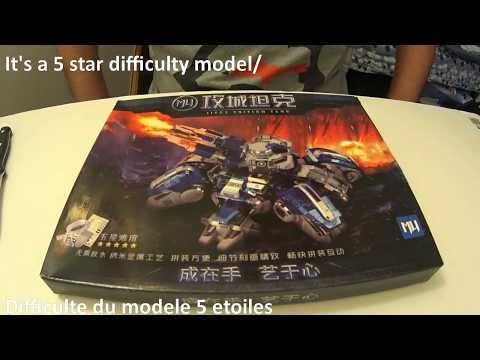 MU 3D / STARCRAFT EDITION SIEGE TANK
