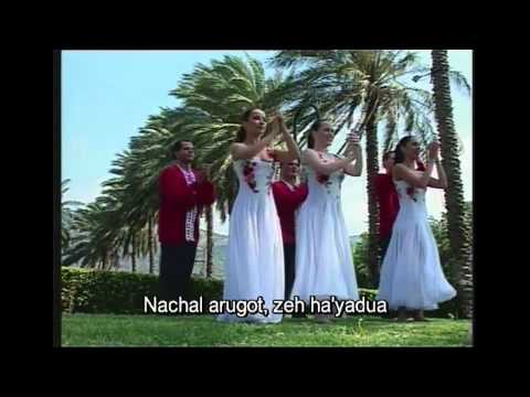 Israel In Songs Part 5  |  Israeli Folk Songs English Phonetics titles