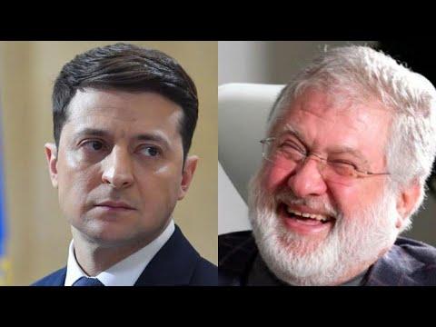 Зеленский должен принять решение: МВФ или Коломойский, Фінансова грамотність