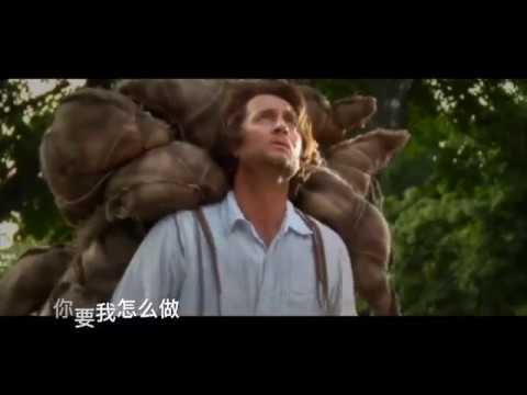 天路历程-约翰班扬-通往天国/堂的路-中文字幕
