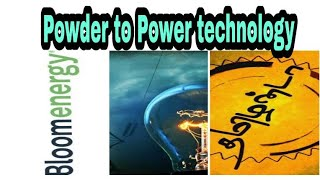 #Bloom_energy | Tamilan's technology | free electricity | powder to power technology | Tamil