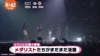 °C-ute C-Fest 2016 Informe Live Concert
