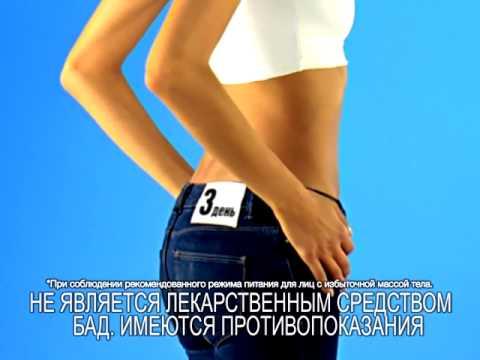Турбослим экспресс-похудение: инструкция, цена, отзывы
