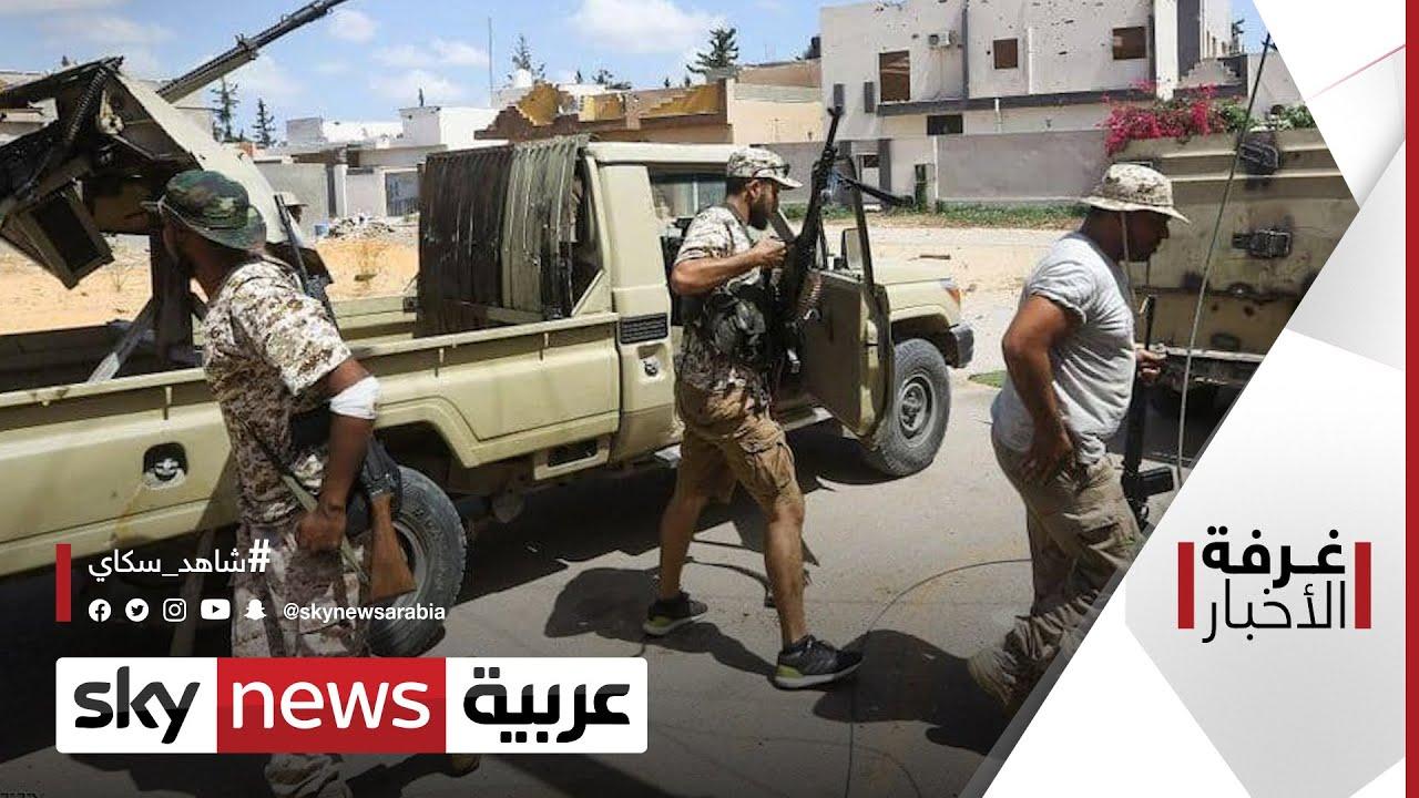 ليبيا.. شلل الحلول ببصمات إخوانية | #غرفة _الأخبار  - نشر قبل 49 دقيقة