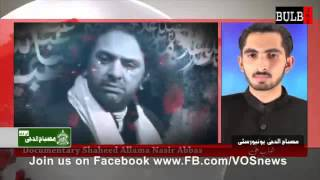DOCUMENTARY ALLAMA SHAHEED NAISR ABBAS MULTAN 1ST JAN 2014