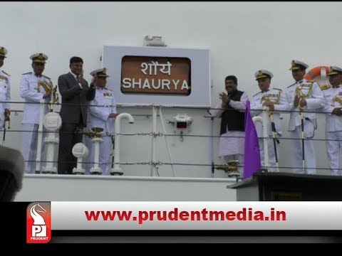 OFFSHORE PATROL VESSEL 'SHAURYA' COMMISSIONED