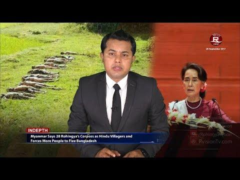Rohingya Daily News 26 September 2017