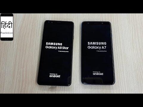 Galaxy A7 2018 vs Galaxy A8 Star full Comparison