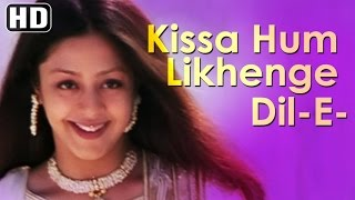 Kissa Hum Likhenge | Doli Saja Ke Rakhna | Anuradha Paudwal | Bollywood Romantic Songs