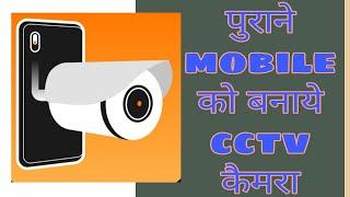 WIRELESS CCTV CAMERA USING  OL…